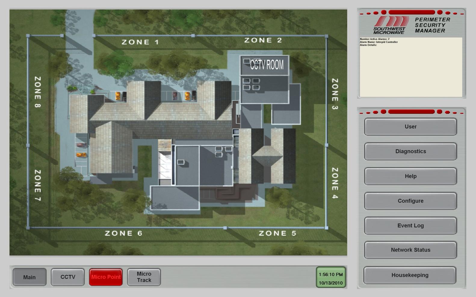 Интегрированная система охраны периметра - Вид ПО Perimeter Security Manager